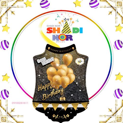 تم-تولد-بادکنک-مشکی-طلایی---خرید-عمده-تم-تولد-در-بازار-تهران-