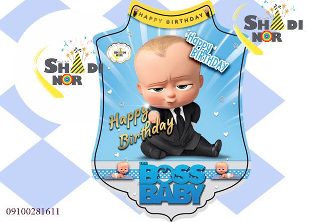 تم-تولد-بچه-رئیس---پخش-عمده-تم-تولد-بیبی-باس---خرید-عمده-تم-بچه-خان