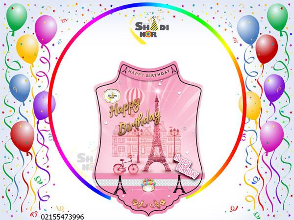 تم-تولد-پاریس-ریسه-تم-تولد-دختر-پاریس-ایفل-1پخش-عمده-تم-دخترانه