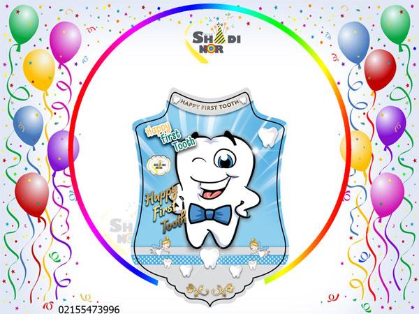 تم-تولد-دندون-آبی-فروش-عمده-تم-تولد-جشن-دندونی-پسرانه