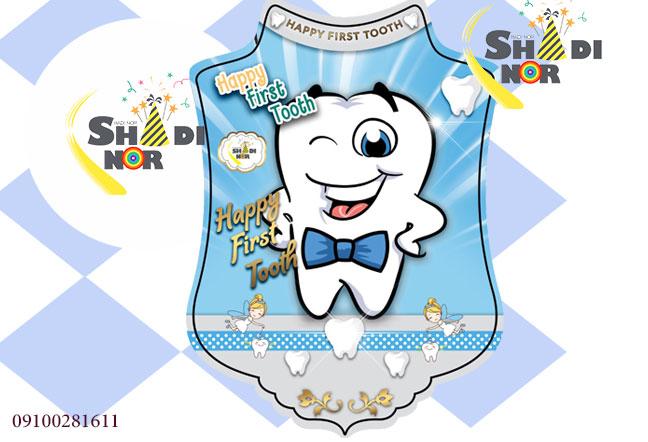 تم-تولد-دندون-آبی-قیمت-عمده-تم-تولد-جشن-دندونی-پسرانه