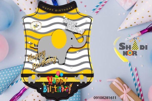 تم-تولد-فیل---فروش-عمده-تم-تولد-فیل--پخش-عمده-لوازم-تولد--و-تم-های-تولد