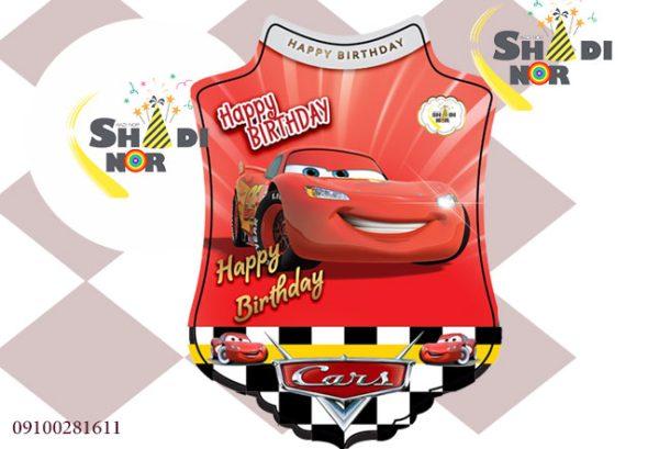 تم-تولد-ماشین-مک-کوئین--فروش-عمده-تم-مک-کوئین-ماشین-ها-برای-جشن-تولد