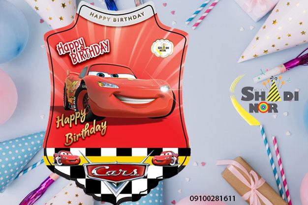 تم-تولد-ماشین-مک-کوئین---فروش-عمده-تم-مک-کوئین-ماشین-ها-برای-جشن-تولد