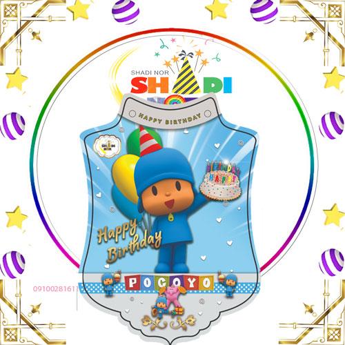 تم-تولد-پوکویو-آبی-پسرانه---فروش-عمده-تم-تولد-پوکویو-جشن-تولد