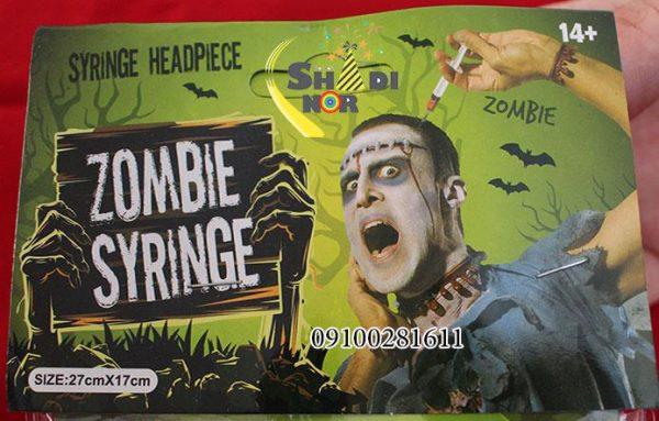 آمپول-هالووین---فروش-عمده-لوازم-هالوین-آمپول-در-سر-تل-امپول-خونی-تو-کله