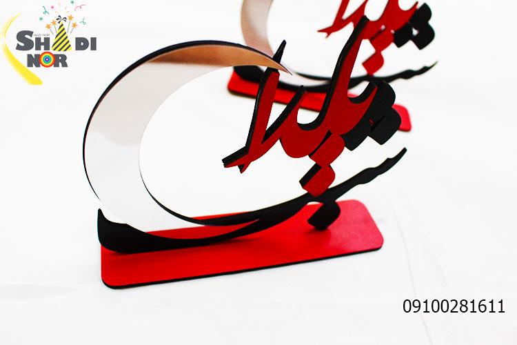 استند شب یلدا - فروش عمده تم تولد یلدا پخش کلی لوازم یلدا مبارک
