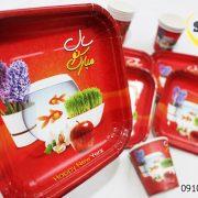 خرید عمده تم تولد سال نو مبارک عید باستانی نوروز
