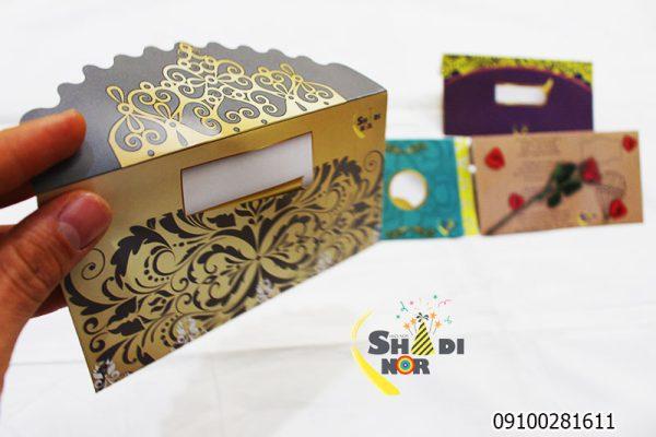 پاکت پول لاکچری - فروش عمده انواع پاکت پول عمومی عروسی تولد