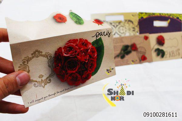 پاکت پول برجسته گل - پاکت پول بنفش - فروش عمده انواع پاکت پول عمومی عروسی تولد
