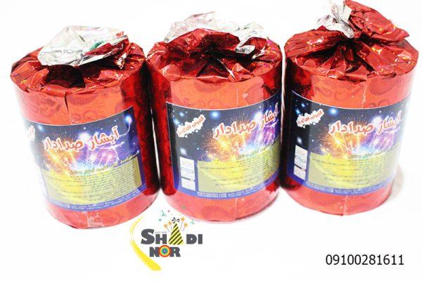 آبشار جرقه بزرگ ابشار صدار دار قرمز فروش عمده لوازم نورافشانی