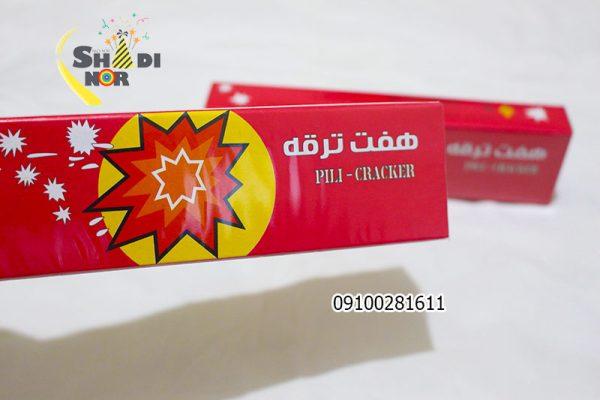 قیمت عمده هفت ترقه یا چلچله فروش عمده لوازم چهارشنبه سوری و پخش لوازم نورافشانی