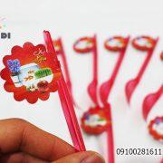 چنگال نوروز عید فروش عمده چنگال عید نوروزی سال نو مبارک