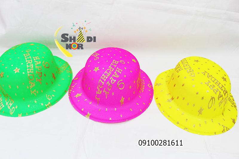 خرید کلاه بلک لایت هپی برس دی دار - فروش عمده لوازم بلک لایت