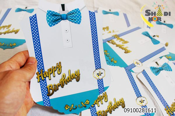 ریسه تولد تم پاپیون پسرانه_خرید عمده آنلاین ریسه تولد تم پاپیون پسرانه