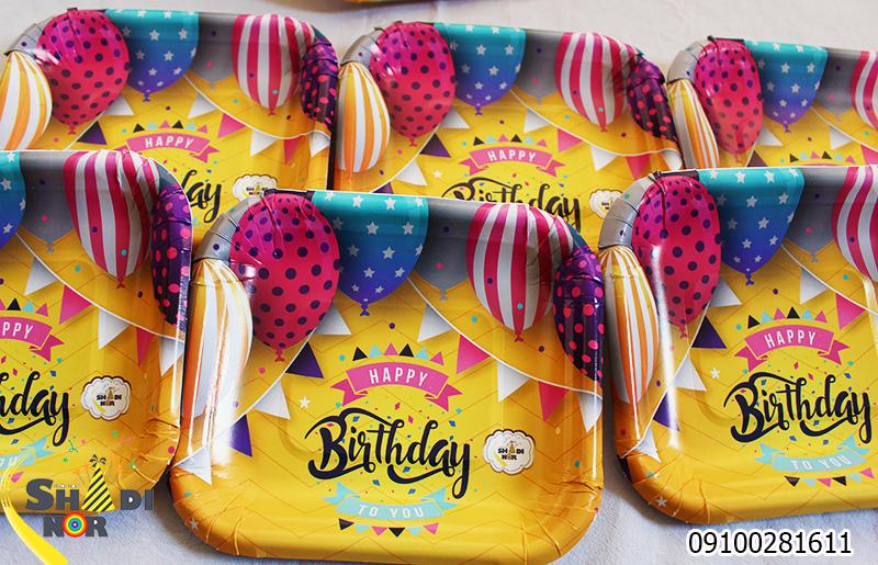 بشقاب تولد تم بالن رنگی_فروش عمده اینترنتی بشقاب تولد تم بالن رنگی