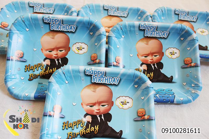 بشقاب تولد تم بچه رئیس_خریده عمده آنلاین بشقاب تولد تم بچه رئیس