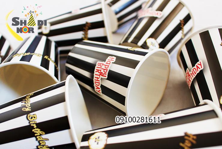 لیوان تولد تم راه راه سفید مشکی_فروش عمده آنلاین لیوان تولد تم راه راه سفید مشکی