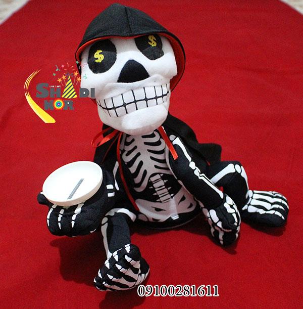 خرید عمده لوازم شوخی و لوازم هالووین عروسک اسکلت سکه خور