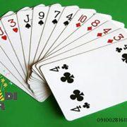 فروش عمده لوازم شعبده بازی کارت کی شو