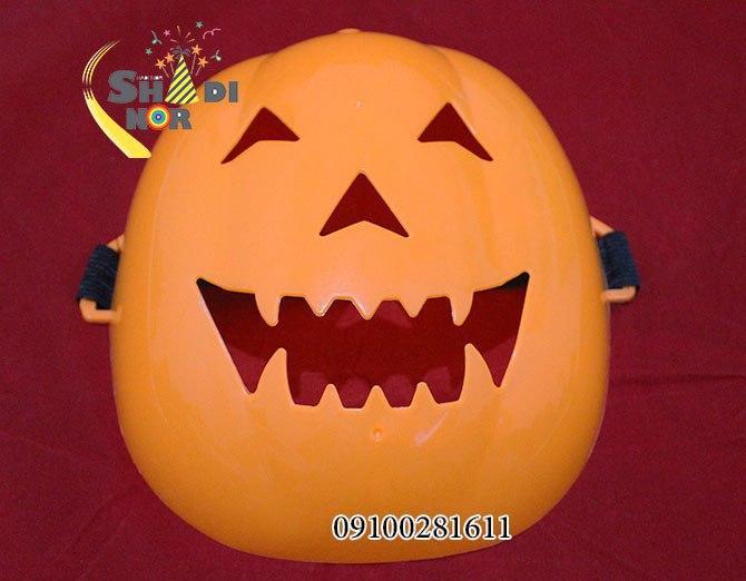 پخش عمده لوازم هالووین ماسک کدو هالووین