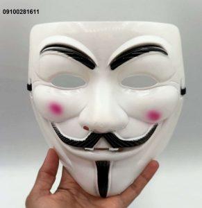 ماسک وی فروش عمده